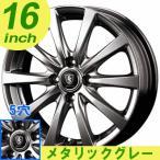 サマータイヤホイールセット 195/50R16 マナレイスポーツ ユーロスピード G-10 メタリックグレー 送料無料