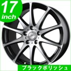 ■17inchタイヤ&ホイール4本SET(205/40-17)