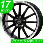 【送料無料】■205/45R17■エスカーダ NF330■ブラック/リムポリッシュ