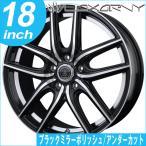 サマータイヤホイールセット 215/40R18 BADX ロクサーニ ケラス ブラックミラーポリッシュ/アンダーカット 送料無料