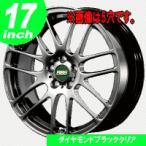 【送料無料】■215/45R17■BBS RE-L2■ダイヤモンドブラック(DB)