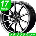 サマータイヤホイールセット 215/45R17 シュナイダー スタッグ メタリックグレー 送料無料