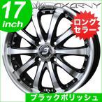 サマータイヤホイールセット 215/45R17 BADX ロクサーニ EX バイロンスティンガー ブラックポリッシュ 送料無料