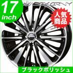 ■17inchタイヤ&ホイール4本SET(215/45-17)
