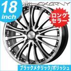 サマータイヤホイールセット 215/45R18 BADX ロクサーニ EX バイロンアベンジャー ブラックメタリックポリッシュ 送料無料