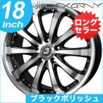 サマータイヤホイールセット 215/45R18 BADX ロクサーニ EX バイロンスティンガー ブラックポリッシュ 送料無料