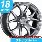 【送料無料】■215/45R18■タナベ SSR GT V03■グレアシルバー