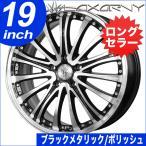 サマータイヤホイールセット 225/35R19 BADX ロクサーニ EX バイロンアベンジャー ブラックメタリックポリッシュ 送料無料