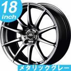 サマータイヤホイールセット 225/45R18 シュナイダー スタッグ メタリックグレー 送料無料
