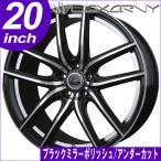 サマータイヤホイールセット 245/35R20 BADX ロクサーニ ケラス ブラックミラーポリッシュ/アンダーカット 送料無料