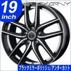 サマータイヤホイールセット 245/40R19 BADX ロクサーニ ケラス ブラックミラーポリッシュ/アンダーカット 送料無料