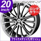 サマータイヤホイールセット 245/45R20 BADX ロクサーニ EX バイロンアベンジャー ブラックメタリックポリッシュ 送料無料