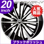 サマータイヤホイールセット 245/45R20 BADX ロクサーニ タルカス ブラックポリッシュ 送料無料