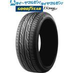 新品・送料無料・タイヤのみ(1本〜) グッドイヤー イーグル LS2000 ハイブリッド2(HB2) 165/55R15 75V