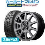 スタッドレスタイヤホイール4本セット MID 数量限定 ラピッドパフォーマンス ZE10 グッドイヤー ICE NAVI アイスナビ 6 日本製 (2020年製) 185/60R15