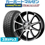 スタッドレスタイヤホイール4本セット BADX ロクサーニスポーツ RS-10 グッドイヤー ICE NAVI アイスナビ 6 日本製 (2020年製) 185/60R15