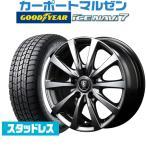スタッドレスタイヤホイール4本セット MID ユーロスピード G-10 グッドイヤー ICE NAVI アイスナビ 7 日本製  235/50R18