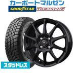 ライズ/ロッキー スタッドレスタイヤホイール4本セット BADX ロクサーニスポーツ RS-10 グッドイヤー ICE NAVI アイスナビ 6 日本製 (2020年製) 195/65R16