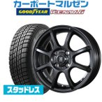 スタッドレスタイヤホイール4本セット トピー LVF II グッドイヤー ICE NAVI アイスナビ 6 日本製 (2020年製) 165/65R14