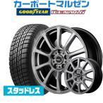 スタッドレスタイヤホイール4本セット MID 数量限定 ラピッドパフォーマンス ZE10 グッドイヤー ICE NAVI アイスナビ 6 日本製 (2020年製) 195/65R15
