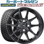 【送料無料】スタッドレスタイヤ 165/65R14■G.speed G-02■メタリックブラック■グッドイヤー アイスナビ6/NAVI6