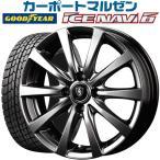 スタッドレスタイヤホイールセット 165/70R14 MID ユーロスピード G-10 2020年製 グッドイヤー アイスナビ6/ナビ7 送料無料 4本セット