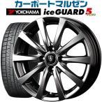 スタッドレスタイヤ 185/65R15 マナレイスポーツ ユーロスピード G-10 ヨコハマ アイスガード ファイブプラス IG50 送料無料
