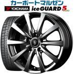 スタッドレスタイヤ 205/60R16 マナレイスポーツ ユーロスピード G-10 2017年製 ヨコハマ アイスガード ファイブプラス IG50 送料無料
