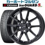 スタッドレスタイヤ 215/55R17 G.speed G-02 2017年製 ヨコハマ アイスガード ファイブプラス IG50 送料無料