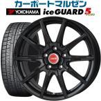 スタッドレスタイヤ 215/60R16 DOS RB-10 ブラック 2017年製 ヨコハマ アイスガード ファイブプラス IG50 送料無料