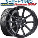 【送料無料】スタッドレスタイヤ 235/55R18■G.speed G-02■メタリックブラック■グッドイヤー アイスナビ SUV