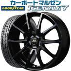 スタッドレスタイヤ 245/40R18 シュナイダー DR-01 グッドイヤー アイスナビ7 送料無料