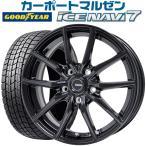 スタッドレスタイヤ 245/40R18 G.speed G-02 グッドイヤー アイスナビ7 送料無料