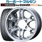 スタッドレスタイヤ 265/65R17 キーラー フォース ヨコハマ アイスガード SUV G075 送料無料