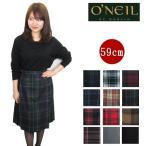 (SALE15%) O'NEIL OF DUBLIN (オニールオブダブリン) キルトスカート 5059