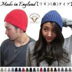 HIGHLAND2000 ハイランド2000 コットン リネン ニットキャップ 綿 ニット帽 メンズ 夏用 帽子 レディース