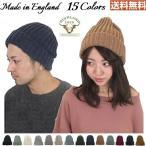 ハイランド2000 HIGHLAND2000  ニットキャップ リブ編み 001 BOB CAP メンズ ニット帽 レディース ハイランド 防寒 イギリス製 ハイランド