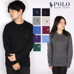ポロラルフローレン Polo Ralph Lauren PWLCFR カラー5色 サーマル クルーネック 長袖Tシャツ ロンT カットソー ポニー メンズ レディース インナー ブランド