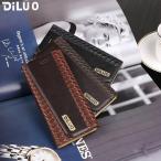 三つ折り iphone6 / 6plus ケース  diluo 手帳型