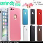 iPhone6 Plus ケース 全面保護 フルカバー  ガラスフィルム付き  アイフォン6 プラス おしゃれ カバー