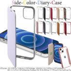 carrier-city_iphone-side-diary-case-