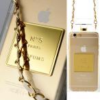 iphone6s iphone6 ケース カバー シリコ ン クリア ネックストラップ iphone5s iphone 6 plus 香水型