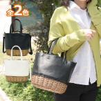かごバッグ バケツ型 レディース レディス トート 2WAY ショルダー 斜めがけ 巾着 バイカラー 合皮 フェイクレザー ウィロー カーリー bag