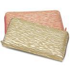 ラウンドファスナー長財布 レディース 使いやすい マデラ 本革 クリアポケット おしゃれ ゴールド イタリアンメタリックレザー MADERA 母の日