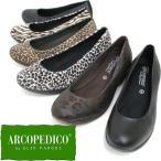 バレエパンプス ドレス アルコペディコ ポルトガル ARCOPEDICO リラックスライン&L'ライン