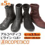ショッピングショートブーツ ブーツ レディース ショート スエード ショートブーツ ぺたんこ 黒 コンフォートシューズ ブーティー 『アルコペディコ』