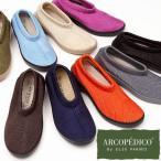 コンフォートシューズ レディース パンプス 痛くない 大きいサイズ ぺたんこ フラット ローヒール ラウンドトゥ 黒 靴 『アルコペディコ』