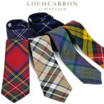 ネクタイ メンズ ブランド タータンチェック柄 ロキャロン レディース ウール100% 英国スコットランド製 Lochcarron of Scotland