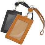 パスケース 定期入れ ICカードケース 伸縮リール付 ストラップ メンズ レディース ベジタブルレザー 全4色