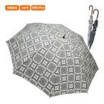 晴雨兼用傘 日傘 レディース 長傘 ショート ペイズリー風レース柄 プリント ウッドハンドル Nouvel Japonais 全2色